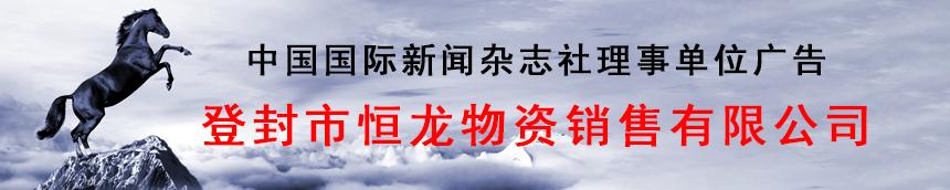 中国国际新闻杂志社wap-AD